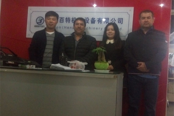 Client From Chile Come To Our Factory To See The Pyrolysis Plant